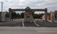 3'üncü Piyade Eğitim Tugayı 58'inci Piyade Alay Komutanlığı-Burdur