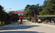 15'inci Piyade Eğitim Tugay Komutanlığı-Amasya