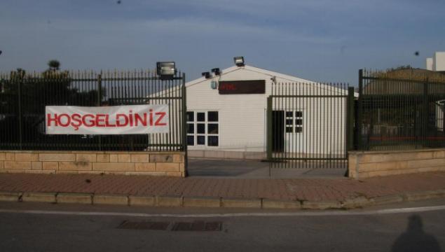 Piyade Okul Komutanlığı – Tuzla/İstanbul